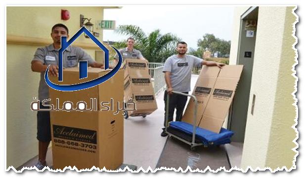 شركة نقل اثاث من الرياض الى الامارات0508750298