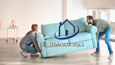 شركة نقل اثاث داخل الرياض مع الفك والتركيب 0508750289