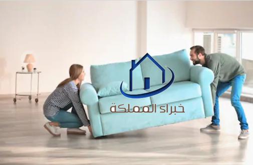 شركة نقل اثاث داخل الرياض مع الفك والتركيب 0508750298