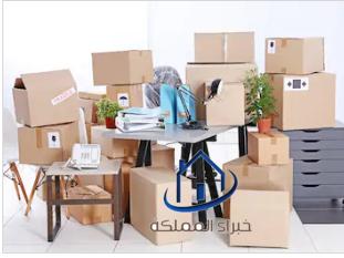 شركة نقل اثاث من الرياض الي جدة 0508750298
