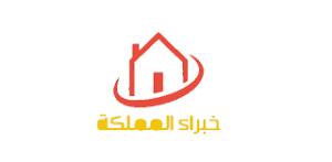 شركة تركيب غرف نوم بالمنطقة الشرقية بالرياض _0508750298_ شركة خبراء المملكة