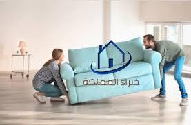 شركة تركيب غرف نوم بالمنطقة الشرقية بالرياض _0508750298_ شركة خبراء المملكة.
